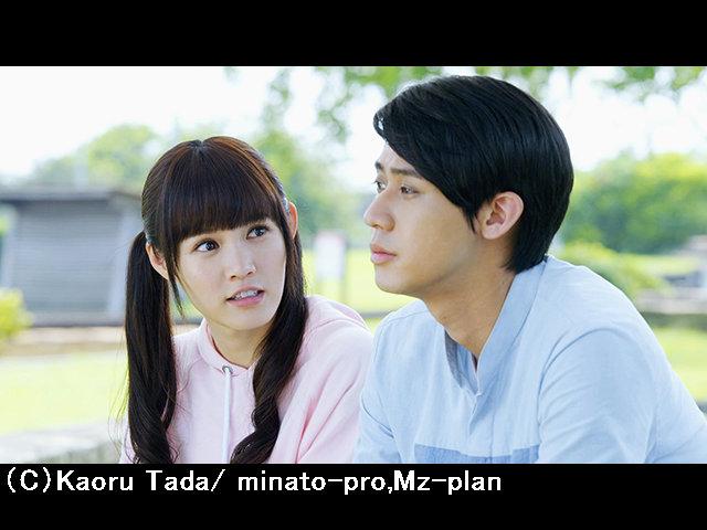 第9話 (字幕版)初めてのデート