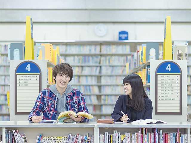 福岡恋愛白書13 キミの世界の向こう側
