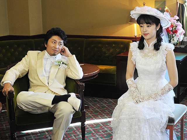#11 裏切りの花嫁