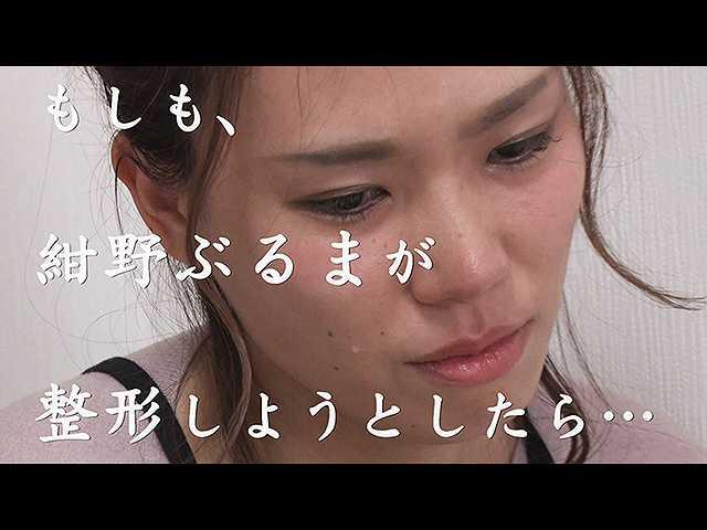 #2 2019/5/28放送 紺野ぶるま