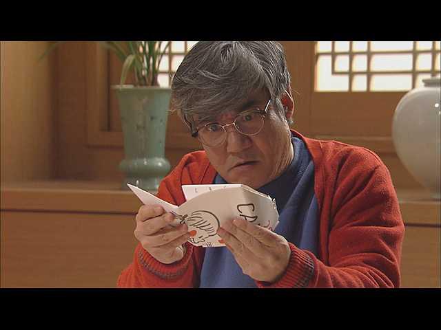 (字幕版)第55話