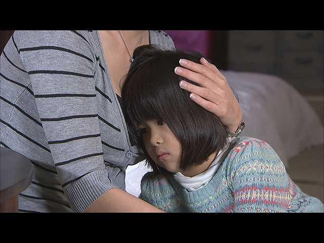 (字幕版)第29話