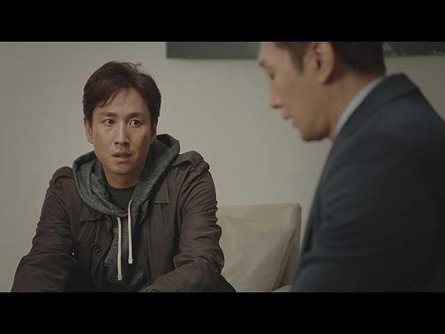 (字幕版)第5話