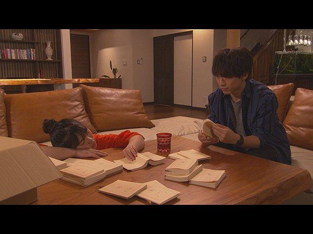 【無料】第7話 2020/2/24放送 愛してる・・・