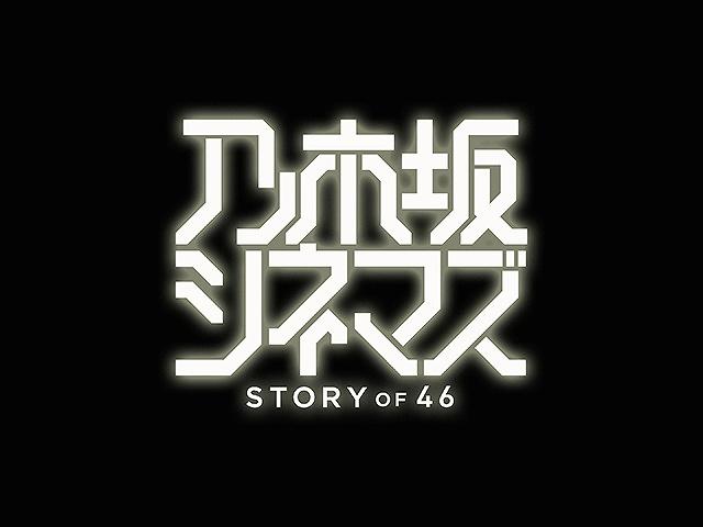 【無料】30秒PR