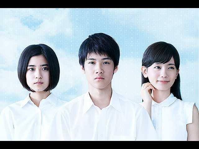 第1回 ドラマ甲子園「十七歳」