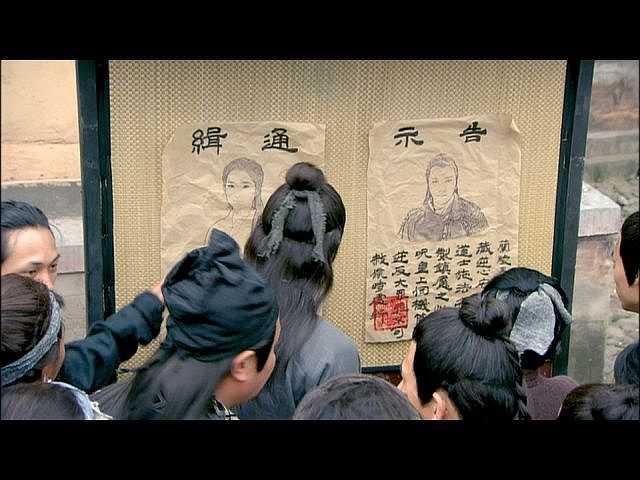 #14 (日本語吹替版)運命の別れ道