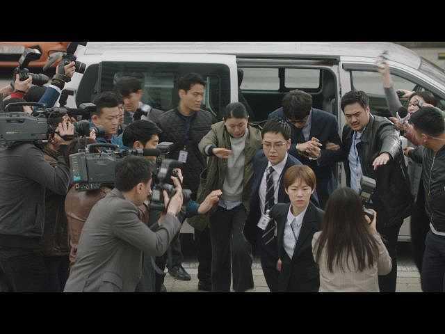 #7 (字幕版)大統領一行を捜査!?