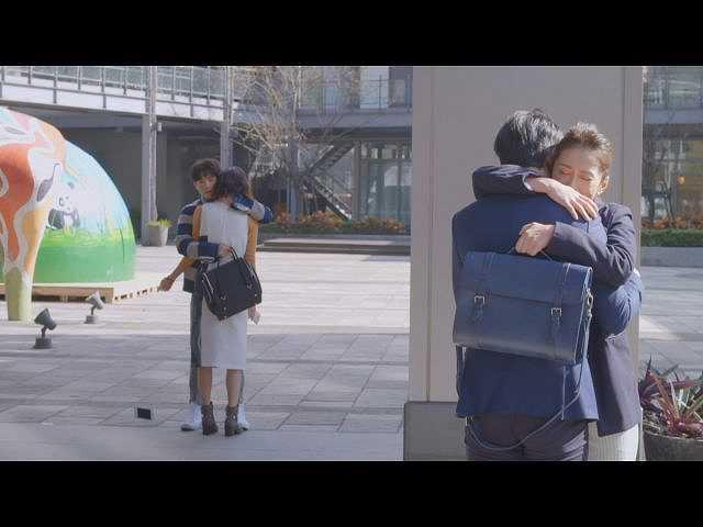 5話 (字幕版)結婚指輪