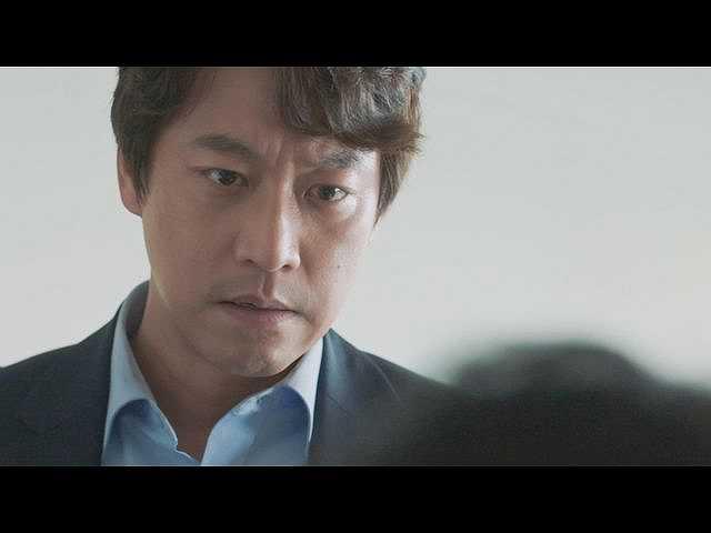 (字幕版)第30話