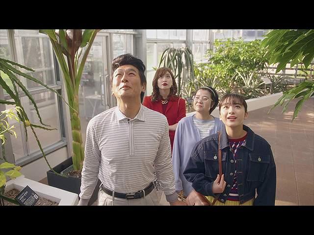 #9 アキコに訪れた厳しい現実! 健一は植物園で大暴れ…