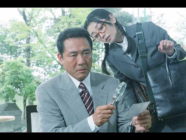 #1 税務調査官 窓際太郎の事件簿1 脱税のトリックすべ…