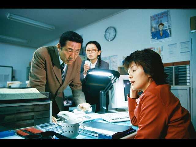 #4 税務調査官 窓際太郎の事件簿4 相続税が安くなる方…