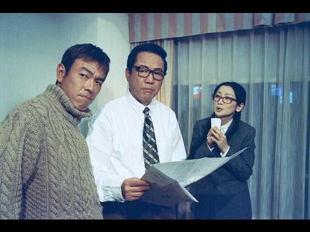 #6 税務調査官 窓際太郎の事件簿6 元部下だった査察官…