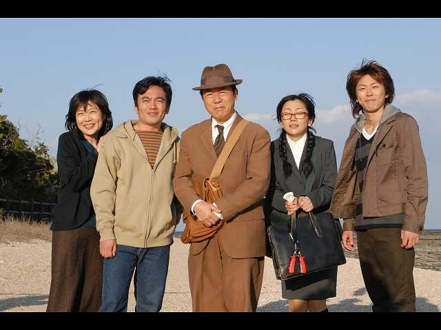 #17 税務調査官 窓際太郎の事件簿17 休暇の宮崎旅行が…
