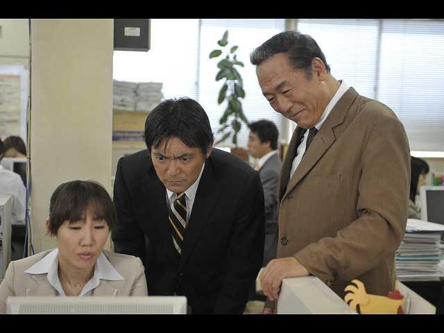#23 税務調査官 窓際太郎の事件簿23 京都で見つけた初…