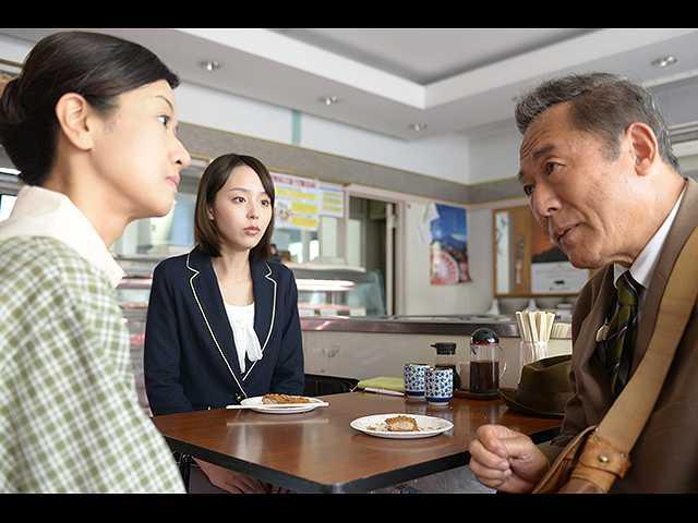 #25 税務調査官 窓際太郎の事件簿25 楽しい九州旅行が…