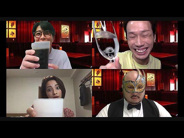 #1 2020/9/2放送 秘密のオンライン飲み会が今宵始まっ…