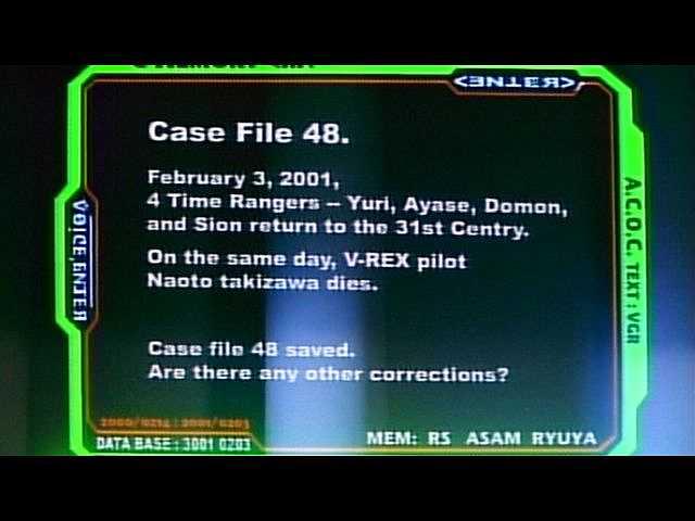 Case File.49「千年を越えて」