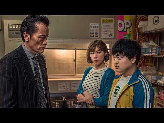 第二話ゲスト:仲里依紗 加藤諒