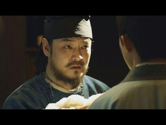 第15話 (字幕版)申の刻~哀しき配下~