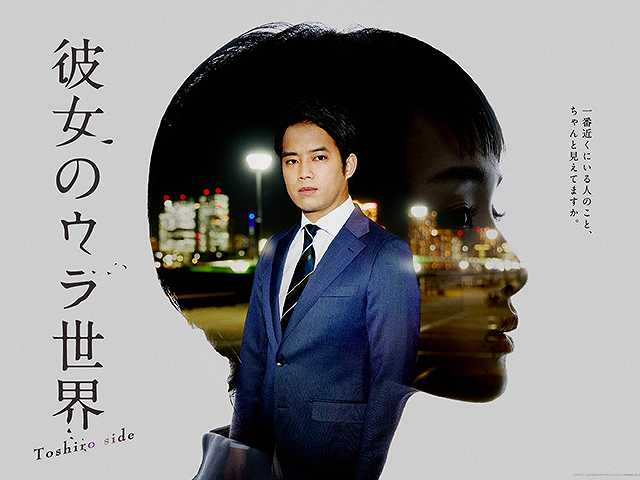 <TOSHIRO SIDE>30秒予告
