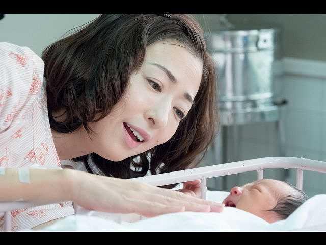 (2) 「生まれたい!」