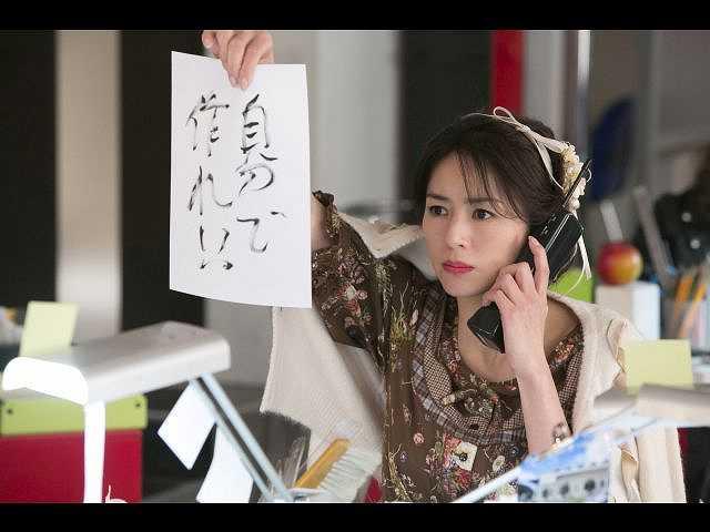 (26) 「東京、行きたい!」