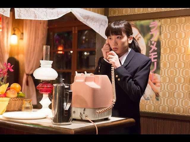 (27) 「東京、行きたい!」