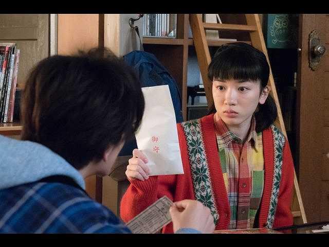(30) 「東京、行きたい!」