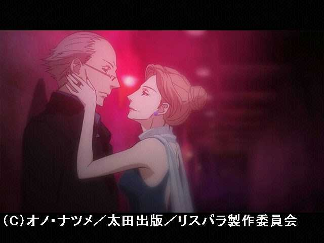 #10 秘めたる恋