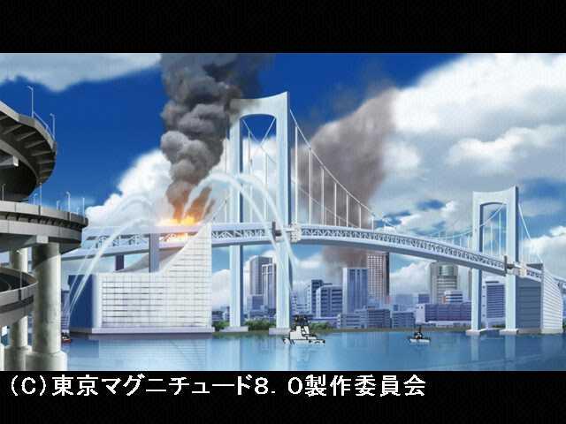 第3話 燃える、橋