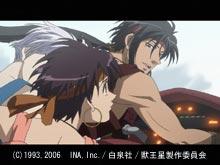 chapter02 茶輪(リング)