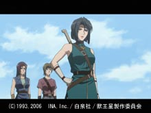 chapter03 仲間