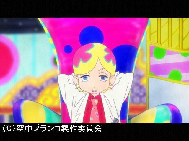 【無料】#1 空中ブランコ