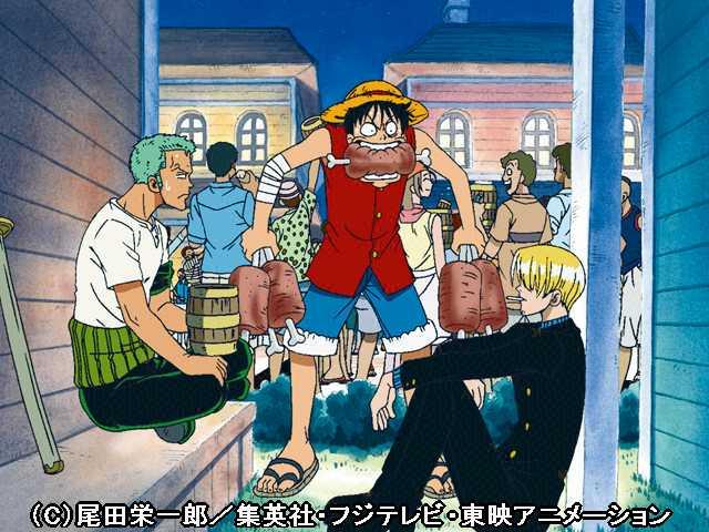 【無料】#44 笑顔の旅立ち!さらば故郷ココヤシ村