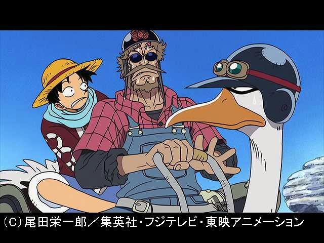 #101 陽炎の決闘!エースVS男スコーピオン
