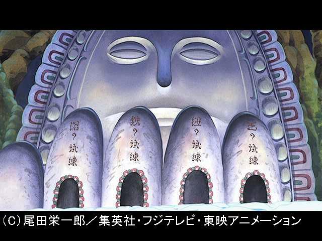 #160 生存率10%!心網使いの神官サトリ!