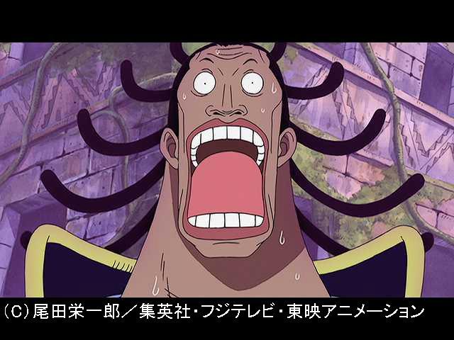 #172 沼の試練!チョッパーVS神官ゲダツ!!