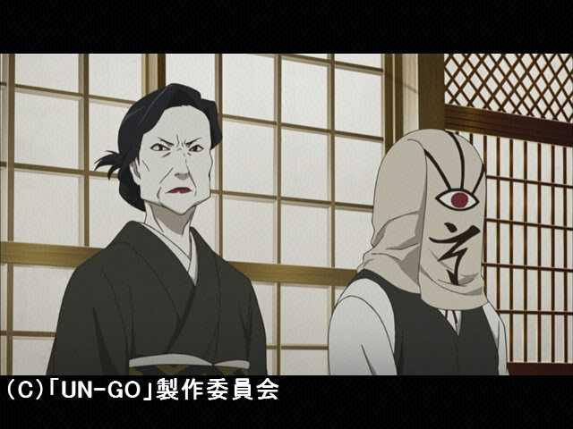 """#3 覆面屋敷 坂口安吾「明治開化 安吾捕物帖 """"覆…"""