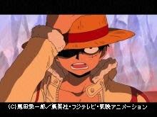 #335 新世界で待つ!勇ましき海賊との別れ