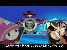 #336 出動チョッパーマン!守れ渚のTV局
