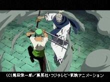 #362 屋根に舞う斬撃!!決着ゾロVSリューマ