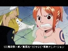 #366 倒れろアブサロム!!ナミ友情の雷撃!!