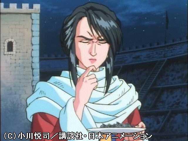 13話 完成ナマズ麺!運命の判定