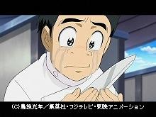 #52 衝撃!折れた包丁と研ぎ師メルク!