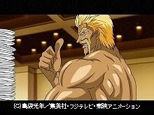 #97 頂上対決!一龍VS美食會・三虎!