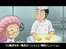 """#113 本領発揮!小松の食義 実食!幻の麺""""全麺"""""""