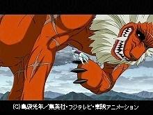 #115 人類の存亡をかけた戦い!四獣VS四天王!!