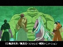 #118 四獣、衝撃の合体と緑の雨!!
